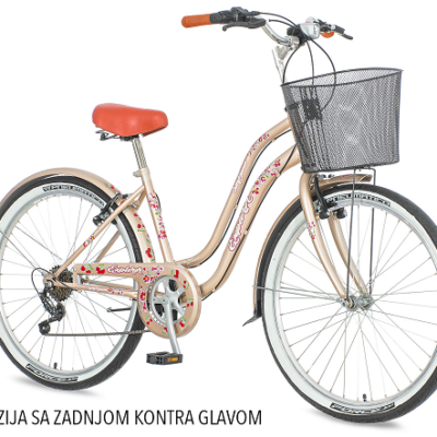 """Bicikl Explorer Cherry Blossom Braon Beli 26""""/18"""" sa Zadnjom Kontra Glavom"""