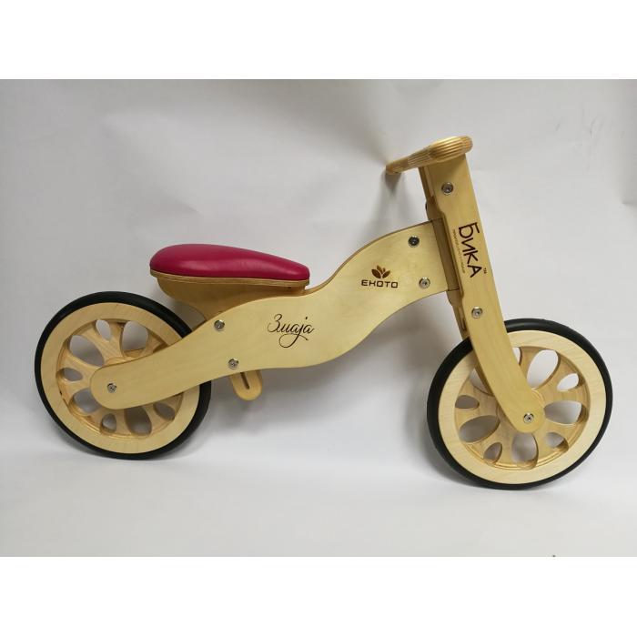 Bicikl bez pedala - balans bajk BIKA Zmaja