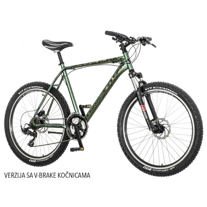 """Bicikl Visitor Master Sivo Braon 26""""  / 21"""" V-Brake"""