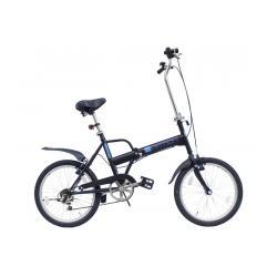 Bicikl Capriolo Sklopivi bicikl 20/6