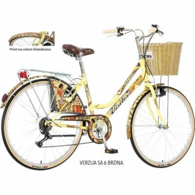 Bicikl Visitor Fashion Khepri Egipat 26x1-3/8
