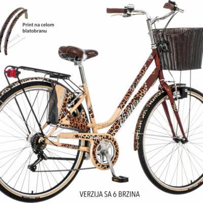 Bicikl Visitor Cushion 28 1280088